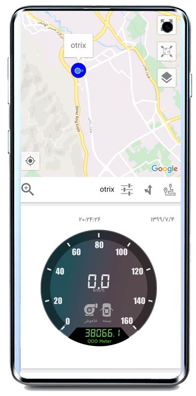 اپلیکیشن ردیابی خودرو