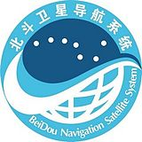 سیستم ماهواره ای BeiDou