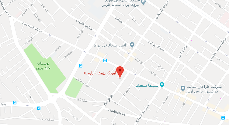 ردیاب شیراز